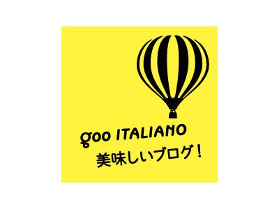 Goo Italiano Yoyogiuehara