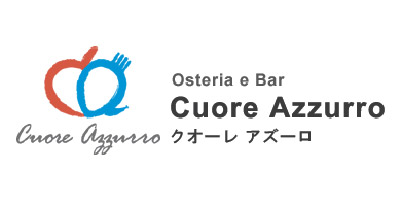 Cuore Azzurro. クオーレアズーロ