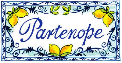 パルテノペ広尾店 Partenope Hiroo