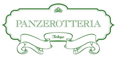 Panzerotteria パンツェロッテリア