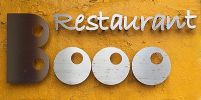 RestaurantBOOO  レストランブー