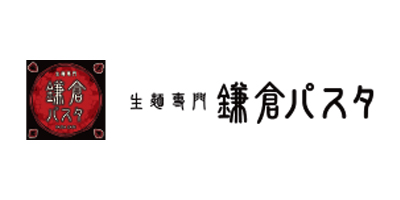 鎌倉パスタ 横浜ワールドポーターズ店 (kamakurapasta Yokohamawârudopôtâzuten)
