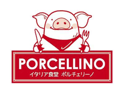 ポルチェリーノ 新百合ケ丘店 PORCELLINO Shinyurigaoka