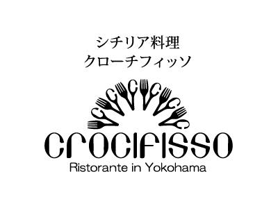 Ristorante Crocifisso Yokohama クローチフィッソ