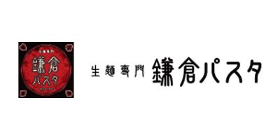 鎌倉パスタ イオンM川口前川店 (kamakurapasta Ionmôrukawagutimaekawaten)