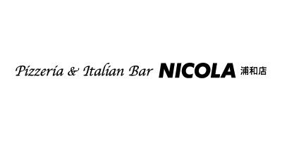 ニコラピザ 浦和店 / NICOLA PIZZA URAWATEN