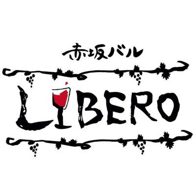 Akasaka Libero.  リベロ赤坂
