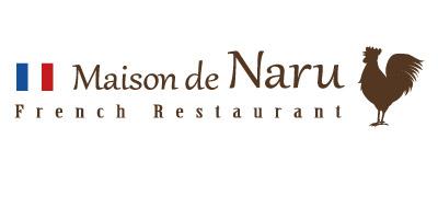 Maison de Naru