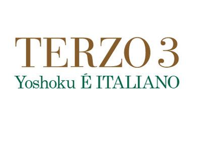 洋食とイタリアン TERZO3