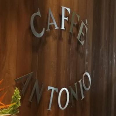 Caffè Antonio Atrè Yotsuyaカフェアントニオ アトレ四谷店