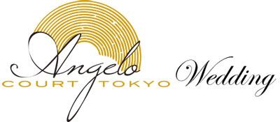 Angelo Court Tokyo アンジェロコート東京
