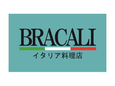 BRACALIイタリア料理店