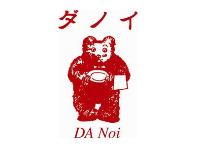 ダノイ 高輪店 Danoi Takanawa