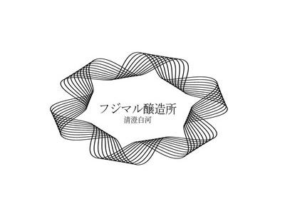 清澄白河フジマル醸造所 Fujimaru Kiyosumishirakawa