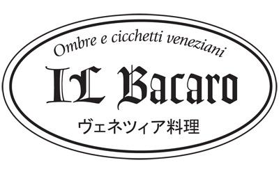 IL Bacaro(イル・バーカロ)